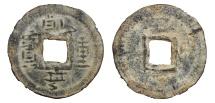 SOUTHERN HAN. 905-971 AD. CASH . Lead .O:\ Qian Heng zhong bao.R:\ Var..VERY RARE.
