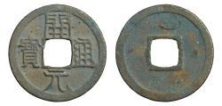 World Coins - TANG DYNASTY KAI YUAN Late type 732-907