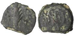 Ancient Coins - Porcius Festus. 59-62 C.E. Æ prutah. VF