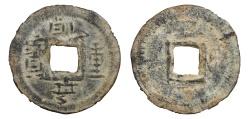 World Coins - SOUTHERN HAN. 905-971 AD. CASH . Lead .O:\ Qian Heng zhong bao.R:\ Var..VERY RARE.