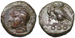Ancient Coins - Sicily, Kamarina. Circa 420-410 BC. AE Tetras Rare. XF\UNC