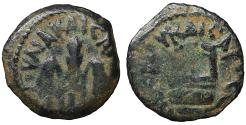 Ancient Coins - Judaea Pontius Pilate 26-36 AD Prutah Well-centered. VF\XF