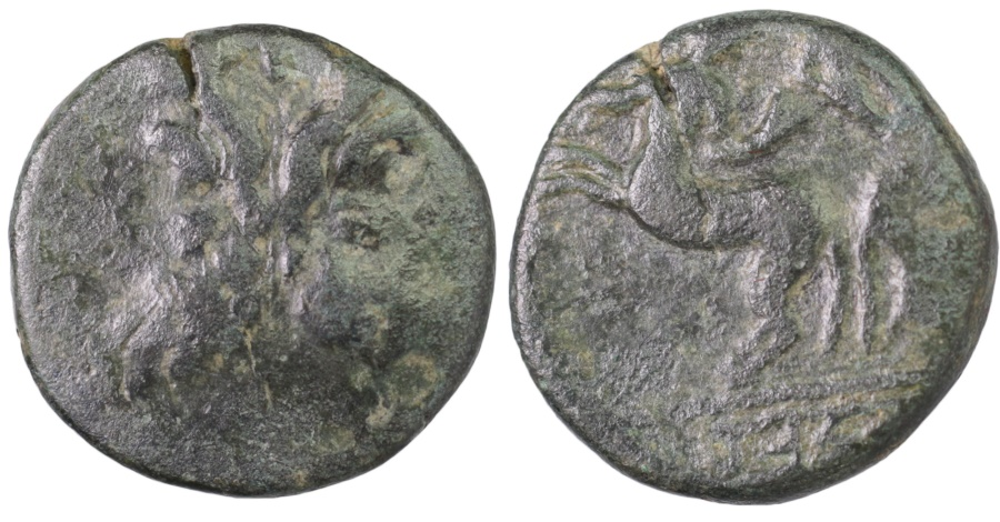 Ancient Coins - Macedonia, Thessalonica AE20. After 88 BC. Janus\ two Centaurs p