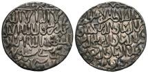 Ancient Coins - Islamic. Seljuq of Rum (Anatolia). Kayka'us II., Qilij Arslan IV., 'ala ad-Din Kayqubad II. (647 - 657 H. / 1249 - 1259). Dirham 648 H. Mint of Quniya (Konya