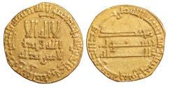 World Coins - Islamic Abbasid al-Mansur Gold Dinar AH 155 (772/3) Near Mint State