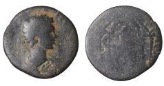 Ancient Coins - Judaea Herod Agrippa I 37-44 AD Bronze AE26 R2 VG