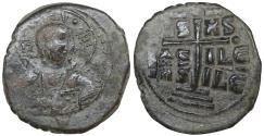 Ancient Coins - Anonymous attributed to Romanus III 1028-1034 AE follis Class B