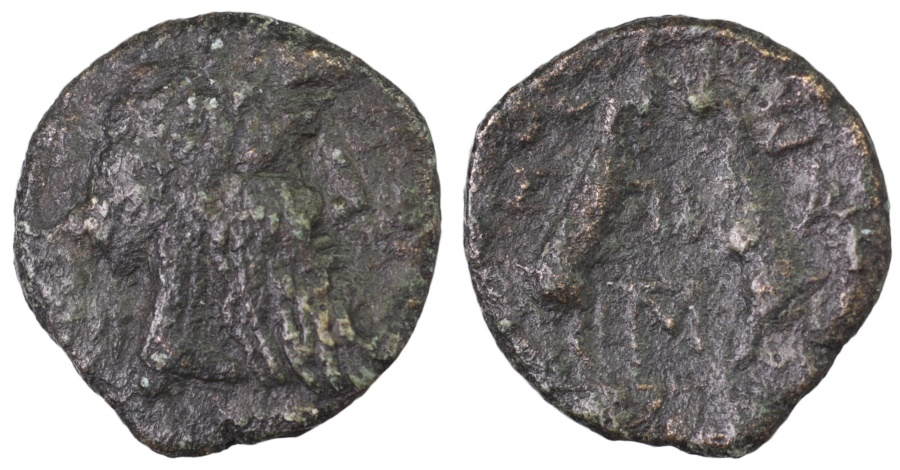 Ancient Coins - Macedonia. Thessalonica mint. 187-167 BC AE18. Zeus / two goats