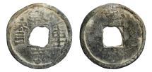 World Coins - SOUTHERN HAN. 905-971 AD. CASH . Lead. Qian Heng zhong bao. R:\ Var. . VERY RARE