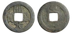 World Coins - TANG DYNASTY KAI YUAN Huichang Kai yuan 845-846  SCARCE