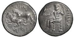 Ancient Coins - CILICIA Tarsus Mazaeus as Satrap  361-334 BC Silver stater Toning XF+ \ Greek Coins
