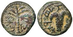 Ancient Coins - JUDAEA. Bar Kochba Revolt (AD 132-135). AE 'small bronze' UNC. Rare