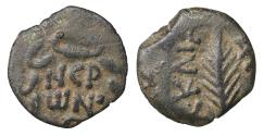 Ancient Coins - Judaea Procurators Porcius Festus 59-62 CE Æ Prutah XF