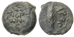 Ancient Coins - Judaea, Procurators. Porcius Festus (59-62 CE). Æ Prutah In the name of Nero XF