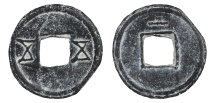Ancient Coins - UNPUBLISHED SOUTHERN HAN/CHU AREA 900-971 AD CASH Lead O:\ Wu Wu.R:\ Er (var.) RR