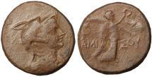 Ancient Coins - PONTUS, Amisos. 85-65 BC. Æ20. \ Dark Brown patina. VF+
