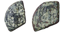 Ancient Coins - ISLAMIC. PRE-UMAYYAD. 680-690 AD. AE Square fals. Standing Emperor type. Byzantine imitation
