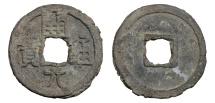 Tang Dynasty. 618-907 AD. KAI YUAN. Lead. Unlisted. RARE