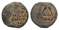 Ancient Coins - JUDAEA ANTONIUS FELIX 52-59 AD PRUTAH Dated year 14 of Claudius (54 AD) XF