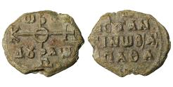 Ancient Coins - Byzantine lead seal. 8th century. Constantinus (Royal swordsmith Chief). Very Rare