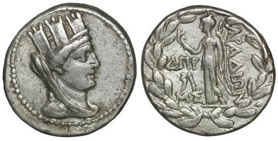 Phoenicia. Arados 98-97 BC. Tetradrachm