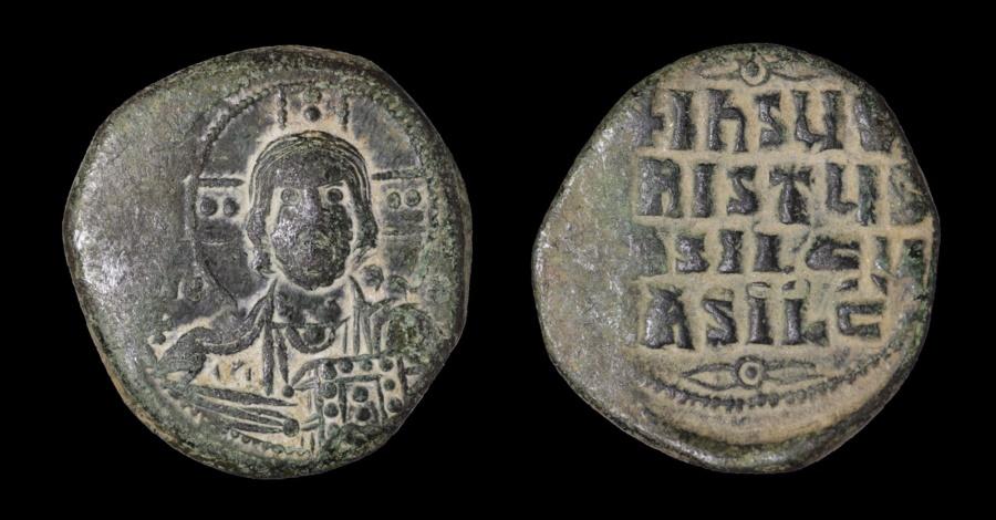 Ancient Coins - Basil II and Constantine VIII 1025-1028 A.D. AE Follis