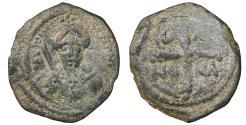 World Coins - CRUSADERS. Antioch. Tancred (Regent, 1101-1103 Follis VF+. Rare