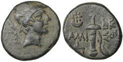 Ancient Coins - Pontos. Amisos. Time of Mithradates VI Eupator. 85-65 BC. Bronze XF