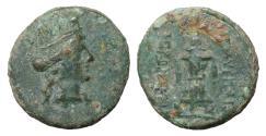 Ancient Coins - IONIA Smyrna 85-75 BC Bronze  VF\XF Greek Coins
