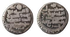 World Coins - Ghaznavids dynasty Mahmoud 999-1030 AD Dirham (silver) VF