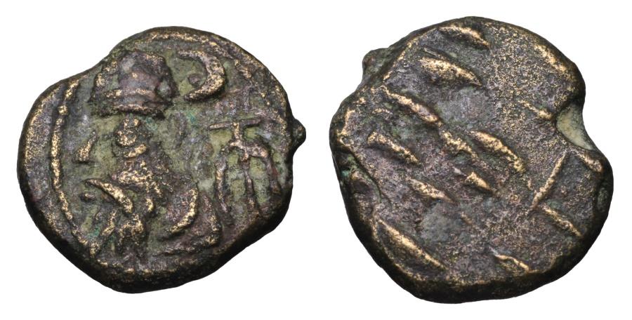 Ancient Coins - ELYMAIS KINGDOM. PHRAATES c. 150 AD. AE DRACHM.
