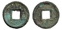 World Coins - Xin Dynasty. Wang Mang. 7-23 AD. 1 Zhu. 9-14 AD.