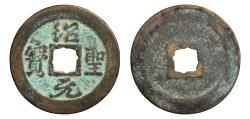 World Coins - SONG DYNASTY ZHE ZONG CASH Rosette hole 1094-1097 AD Shao Sheng yuan bao