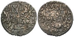 World Coins - Islamic. Seljuq of Rum (Anatolia). Kayka'us II., Qilij Arslan IV 'ala ad-Din Kayqubad II Dirham 653 H. Mint of Quniya (Konya). XF