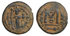 Ancient Coins - ARAB-BYZANTINE Early Caliphate 636-660 Ae Fals Bilingual series Damascus XF
