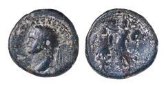 Ancient Coins - JUDAEA CAPTA Domitian 83 AD. AE25. VF. RARE. Hendin 1455var.