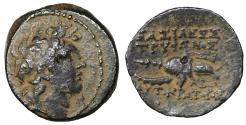 Ancient Coins - SELEUKID KINGS OF SYRIA Tryphon 142-138 BC Bronze Rare aUNC \ Greek Coin