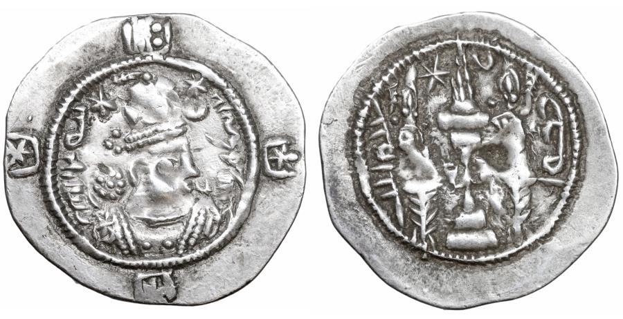 Ancient Coins - Sasanian Kings Khusro I 531-579 Drachm AD 531-579 Persepolis VF\XF