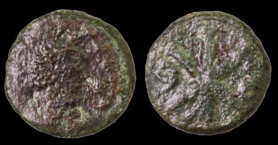 Ancient Coins - Justin. 518-527 AD. AE Pentanummium.