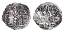 World Coins - Bulgarian Kingdom. Ivan Alexander & Michael. 1331-1355 AD. Assen. Grosso, Grosh. VF. SCARCE