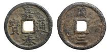 World Coins - EMPEROR NING ZONG. 1195-1224 AD. 2 CASH . O:\\ Jia Tai tong bao. R:\\ Tong san (1203)