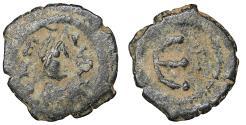 Ancient Coins - Justin II 565-578 Æ Pentanummium Ravenna mint  VF\XF