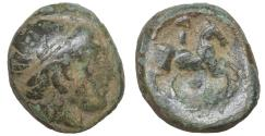 Ancient Coins - Kings of Macedonia Philip II Bronze 359-336 BC VF+ Apollo