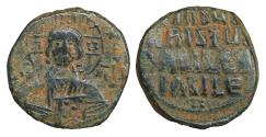 Ancient Coins - Basil II and Constantine VIII Æ Follis 976-1025 aXF