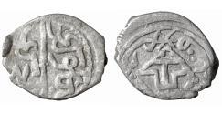 World Coins - ISLAMIC Mongols Giray Khans 1400-1470 AD AR akce Rare XF+