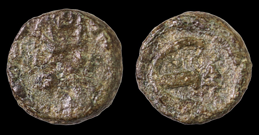 Ancient Coins - Justin II. AD 565-578. AE Pentanummium.Mint of NICOMEDIA Scarce.