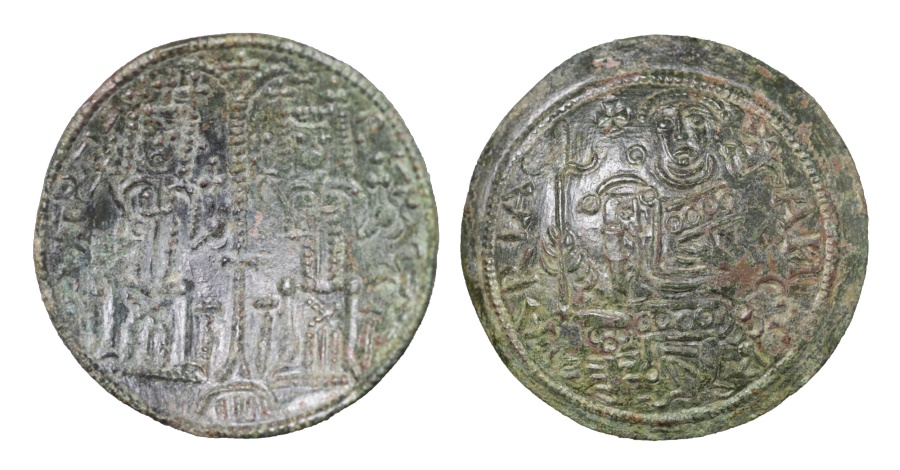 Concave copper-alloy coin of King Bela III of Hungary, Ars Coin Wien, VCoins SKU: B42