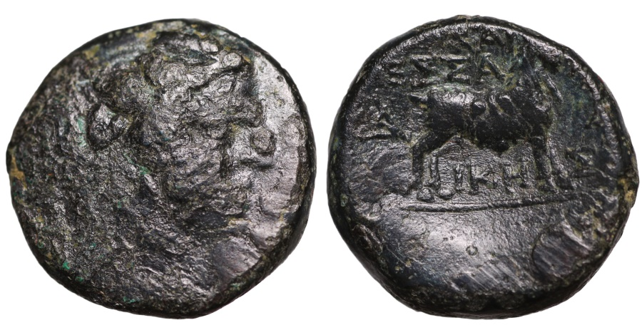 Ancient Coins - Macedonia, Thessalonica. 158-149BC. AE20 Dionysos right\ goat VF