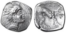 "Ancient Coins - CISALPINE GAUL INSUBRES DRACHM ""Scorpion"" type, imitating Massalia. 2nd century BC RARE. XF"