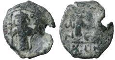 World Coins - ISLAMIC PRE-UMAYYAD 680-690 AD AE fals Standing Emperor type SCARCE